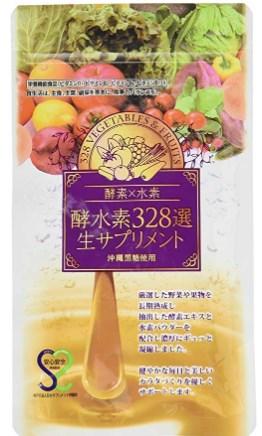 酵水素328選生サプリメント